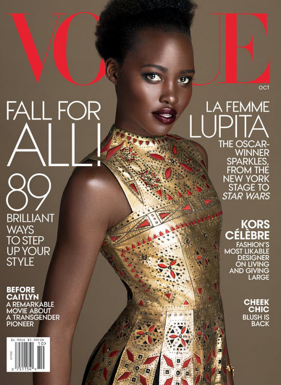 lupita-nyongo-vogue-cover-october-2015-10